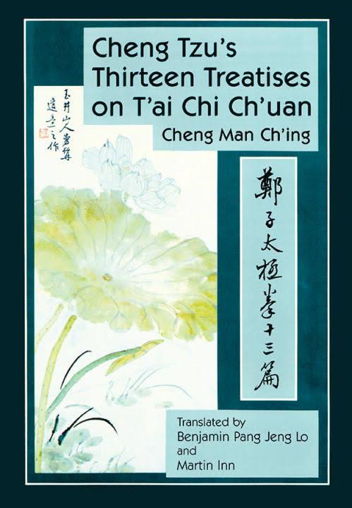 cheng tgzu's thirteen teratises